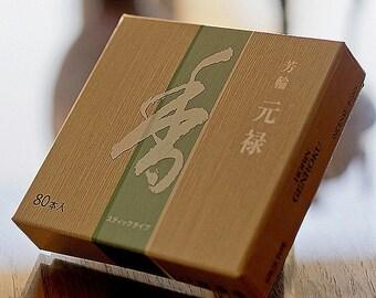 Shoyeido Horin Genroku Incense 80 Sticks