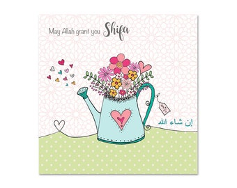 Shifa Get Well Soon,  Islamic Greetings Card