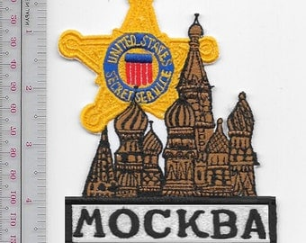 US Secret Service USSS Russia Moscow International Field Office Agent Patch
