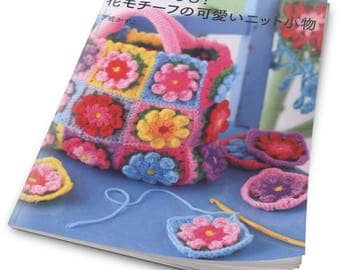 Pretty Color Crochet Goods 4 by Kazuko Ryokai- Japanese Craft Book.
