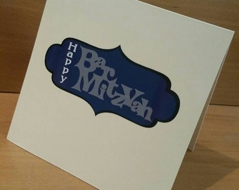 Bar Mitzvah - Mazel Tov - Jewish - Celebration - Birthday - 13 - Boy - Happy Bar Mitzvah - Bat Mitzvah - Party - Blank card - Religious