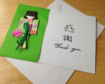 Japanese Paper Doll Thank You Card