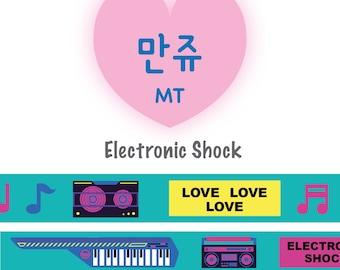 Electronic shock Washi tape