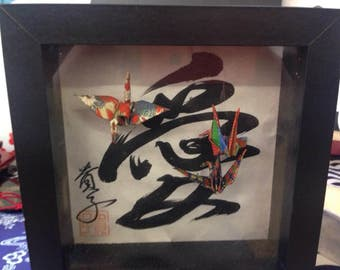 Framed, personalised calligraphic picture with origami crane mobile