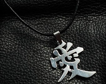 Japanese ''Love'' Symbol Necklace, Symbol Necklace, Leather Necklace Men, Stainless Steel Pendant Necklace, Love Necklace,Character Necklace