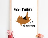 Poster to infinity and miouu, cat, kitten, illustration orange cat poster, big flying cat