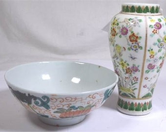 Small Oriental Vase  H=13cm with floral panels & rice bowl
