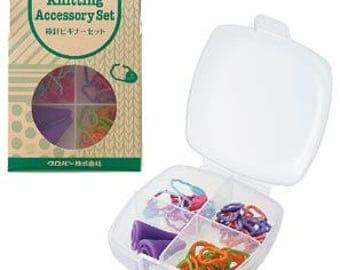 Clover Knitting Accessory Set for Beginners 55-759