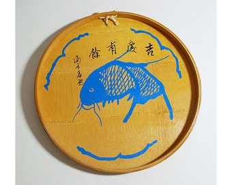 Vintage Asian Chinese Japanese Bamboo Serving Tray Fish Koi