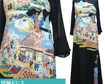 Tomesode Kimono Dress (15-01036)