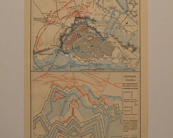 "Lithography ""Fortress War 1"". Russian Empire, before 1917."
