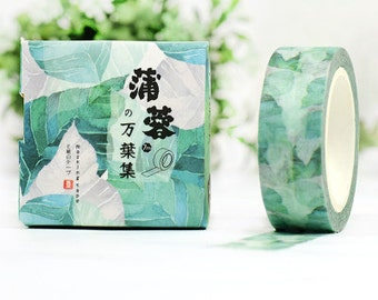 MINT LEAF Japanese Washi Tape, Masking Tape, Planner Stickers,Crafting Supplies,Scraping Booking,Adhesive Tape,Deco Tape,Floral Washi Tape