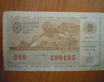 Lottery ticket DOSAAF. Old lottery ticket ussr 1984.