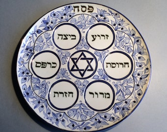 Seder plate with classical cobalt blue decoration