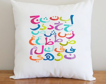 Arabic Alphabet Cushion cover