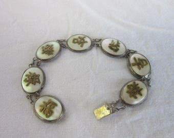 Antique Chinese Handmade Sterling Silver & Mother of Pearl Blessing Bracelet