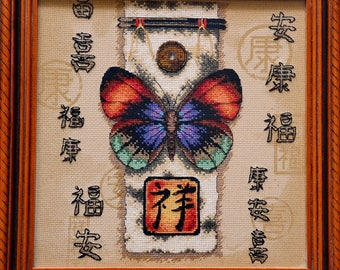 "Embroidered cross pattern ""Japanese butterfly""."