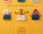 Roro's Dolls Coordination Recipe - Crochet Patterns Craft Book