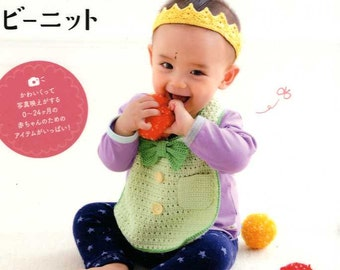 Photogenic Baby CROCHET and KNIT Items - Japanese Craft Book