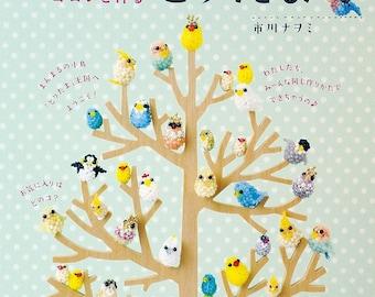 Seed Beads Pretty Cute Birds - Japanese Craft Book