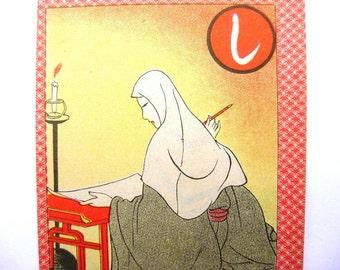 Vintage Japanese Game Card - Karuta - Women Cards - Japanese Card Kakusan-ni Karuta Set (2) From 1937