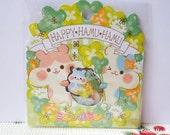 CRUX Sticker Flakes - Happy Hamu Hamu - 42 Pieces (05515)