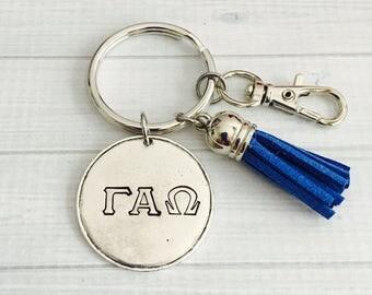 Gamma Alpha Omega Key Chain - Sorority Key Chain - Tassel Key Chain - Personalized Sorority Key Chain - Sorority Gift - Big Little Gift
