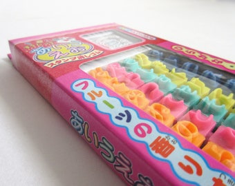 Japanese Rubber Stamps - Hiragana Alphabet Set
