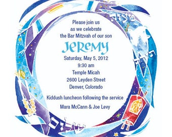 Swirl Bar Mitzvah Bat Mitzvah Invitation PDF file