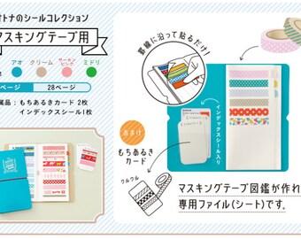 Planner sticker folder, masking tape, washi tape collection