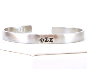 Phi Sigma Sigma Thin Cuff - Official Licensed Product - Aluminum or Sterling Silver