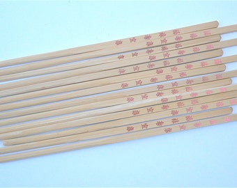 Vintage Chinese Bamboo Chopsticks Genuine Wooden Hard To Find Tableware Utensils Asian Oriental Natural Character Shiny Red Paint 10.75 Inch
