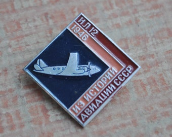 """Vintage Soviet Russian badge,pin.""""Russian aircraft IL-12"""""""