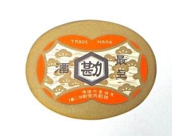 1920's Japanese Vintage label
