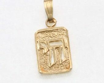 Vintage 14k yellow gold Chai rectangle small Pendant Vintage diamond cut Estate