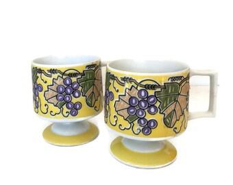 Vintage Pedestal Coffee Cups Jonas Roberts Florencia 747 Pattern Set of 2 Mugs Mid Century Modern 1970s