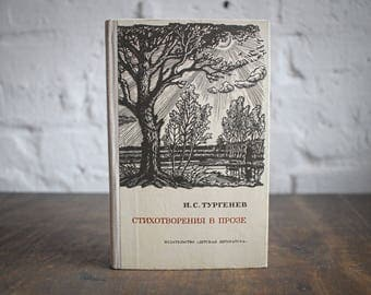 """Upcycled Notebook Tartuensis Classic """"Woodcut"""", from Recycled Book Covers"""