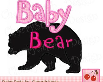 Baby bear, bear applqiue,Baby embroidery design -4x4 5x5 6x6 inch-Machine Embroidery Applique Design