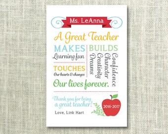 Great Teacher Poem, Teacher Gift, End of School Year, End of School, Gift for Teacher, Teacher Card, Printable
