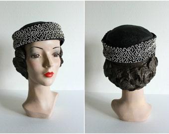 Vintage Beaded Straw Hat · Black, White, No Brim Style