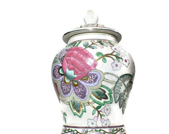 Vintage Chinoiserie Ginger Jar - Handpainted Ceramic - Gold Tone Accents - Made in China