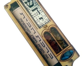"4"" wood mezuzah with tablets of covenant & scroll Jerusalem motif mezuza kosher"