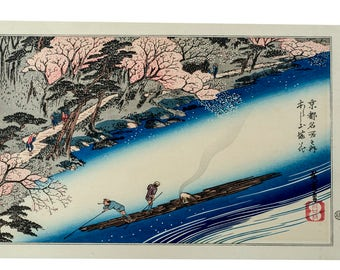 Hiroshigi Arashiyama Manka from Famous Places of Kyoto woodblock print