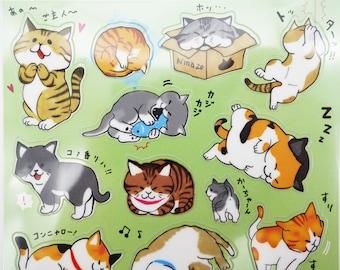Japanese cat stickers, kawaii cat stickers, cute cat stickers, cat in box, planner stickers, cat emoticon stickers, chubby cat, mochi cat
