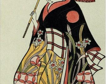 "Japanese Ukiyo-e Woodblock print, Torii Kiyotada, ""Woman With Umbrella"""