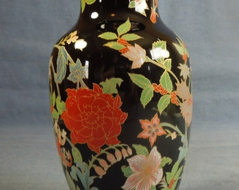 Fioretti vase Peggy Lee Toole Otagiri Japan