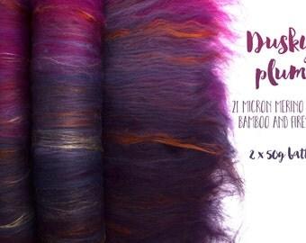 Gradient spinning batts - 23 micron merino wool - firestar - bamboo - 100g - 3.5oz - DUSKY PLUM
