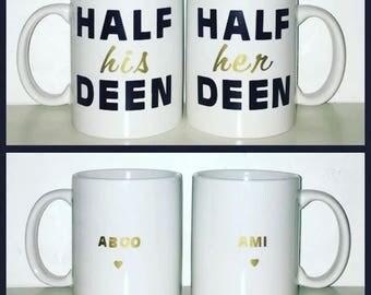 Personalised Islamic Muslim nikkah Eid gift mugs cups