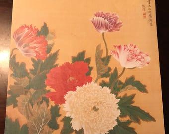 Mid Century Asian Print 11x14