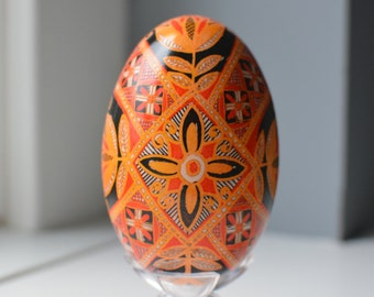 Golden Goose Egg Pysanka can be personalized gift for mother reversed coloring on pysanka acid etched eggs